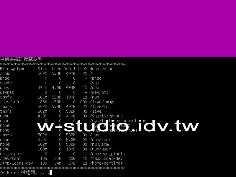 自由與開放原始碼的硬碟備份,Mac) – Site Title