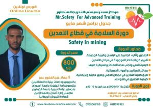 Mr.Safety for training and consultation-Safety in mining field