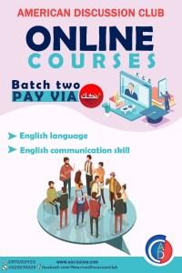 نادي المخاطبة الأمريكي -كورس مهارات التواصل باللغة الإنجليزية