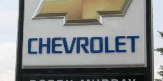 Chevrolet Dealership Coming Back to Wake Forest. Hooray!