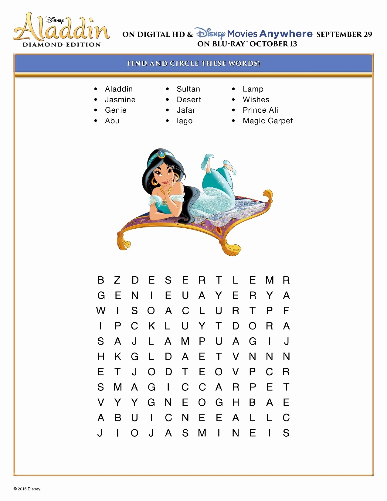 High Quality Baby Shower Crossword