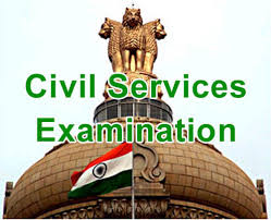 What are the types of Civil Service Examinations?