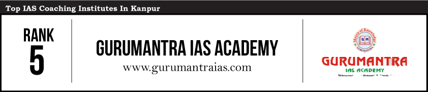 Gurumantra-IAS coaching institutes in Kanpur