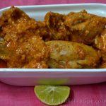 Murgh Irani Recipe