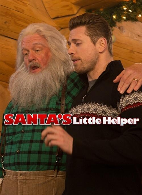 Santas_Little_Helper_asset1