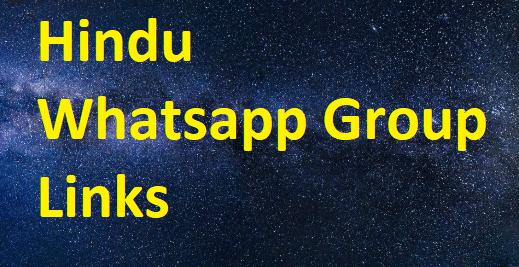Hindu Whatsapp Group Links
