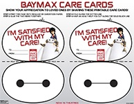 baymax-care-cards