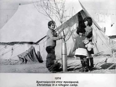 1974-paidiaxmasblhma_0