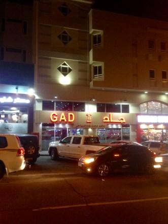Location along Matar Qadeem