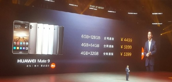 huwei-mate-9-price