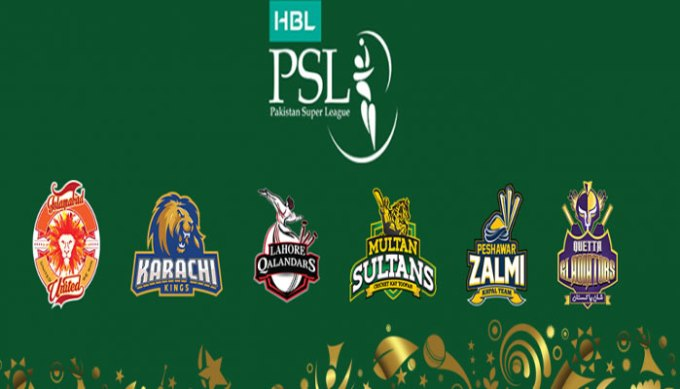 How to Watch the 2019 Pakistan Super League Live Online