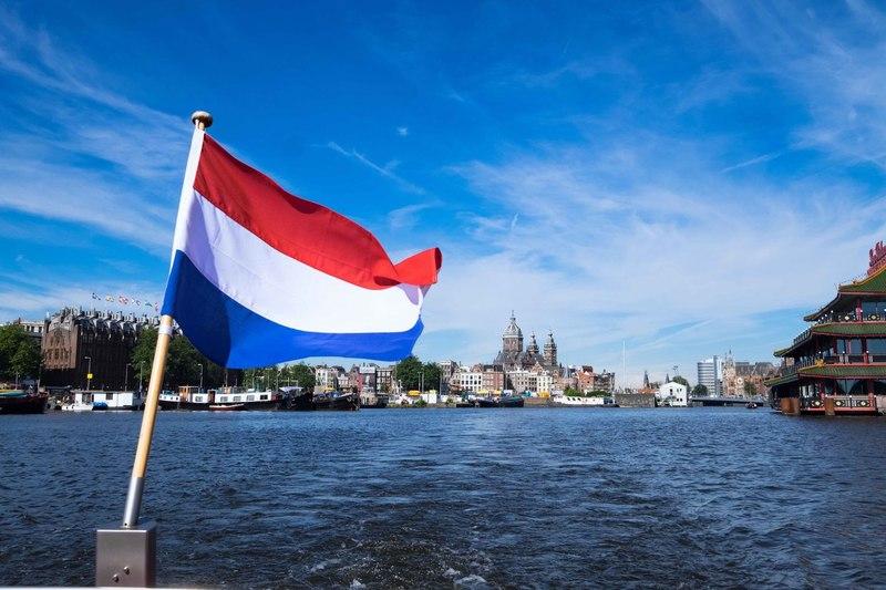 Dutch IP Address Anywhere