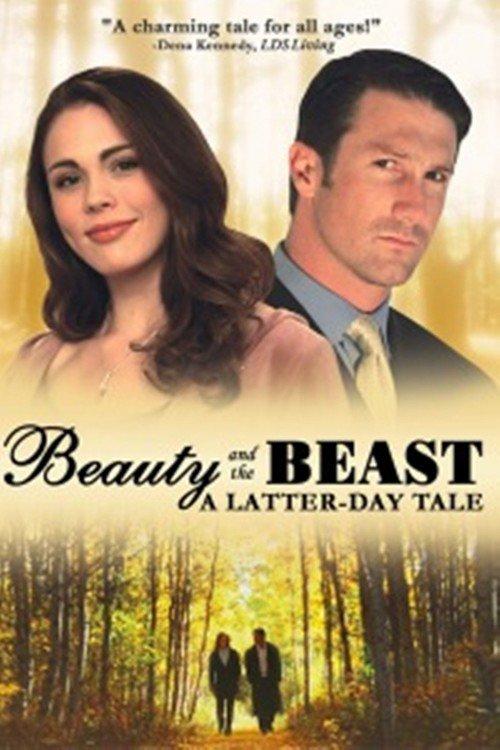 beauty and the beast 1983 arlien soborg film # 28