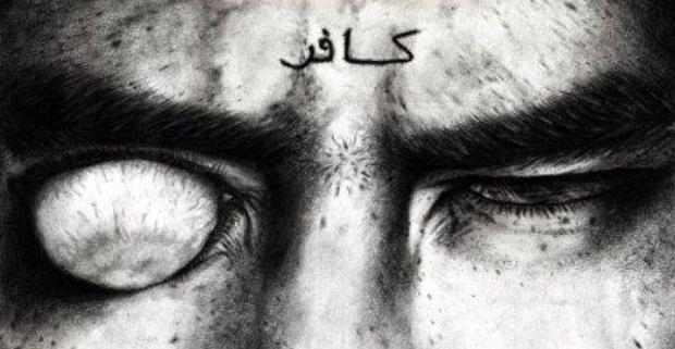 al-kahfi menangkal dajjal