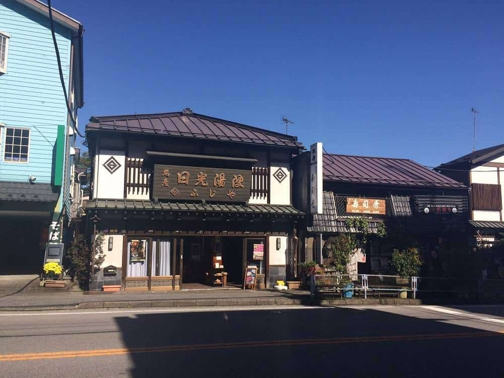 Buildings in Nikko Japan