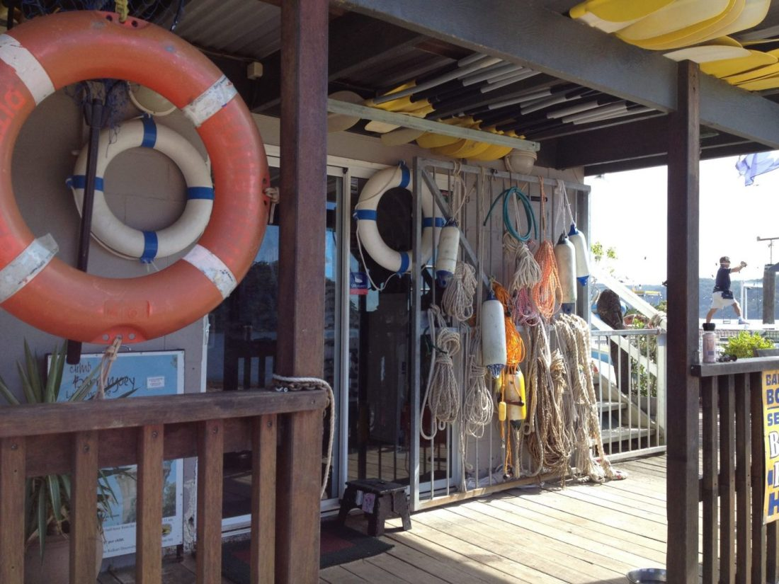 Alf's bait shop on Home and Away
