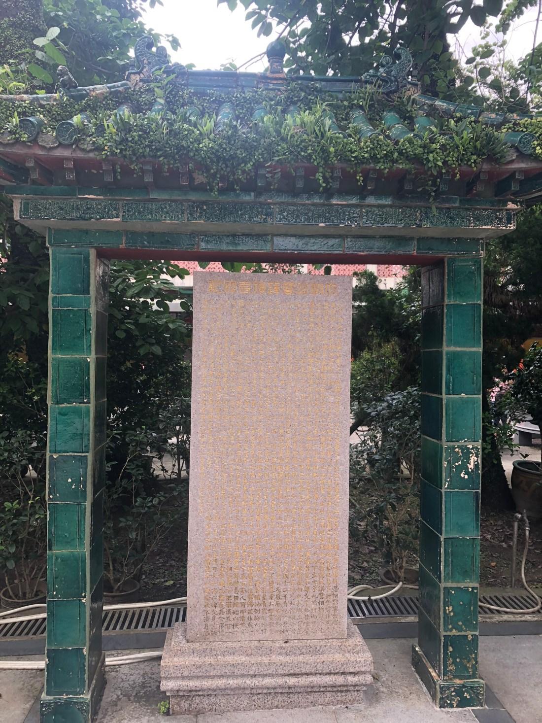 Jade arch, Lantau Island