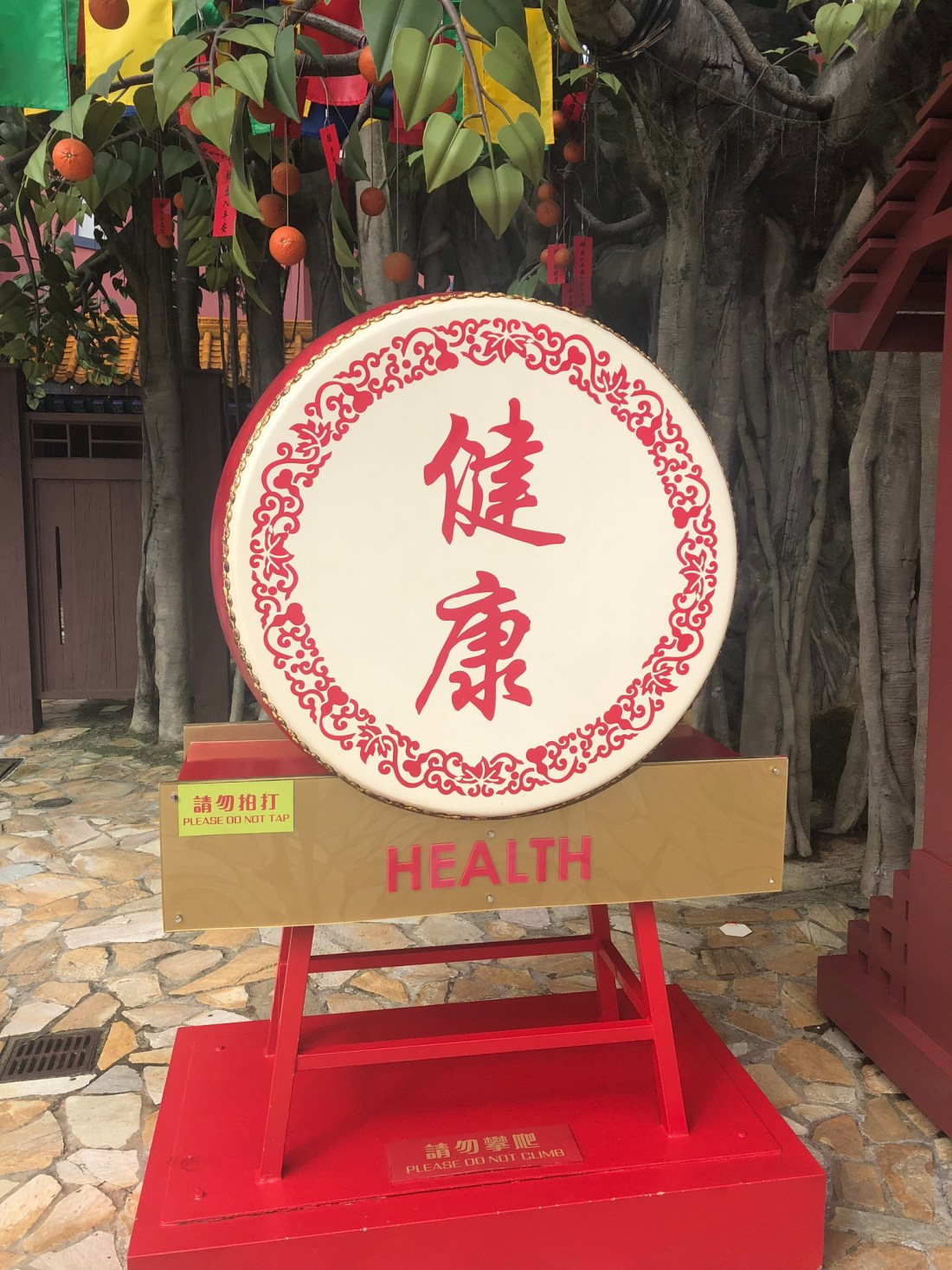Blessing Drums, Ngong Ping Village