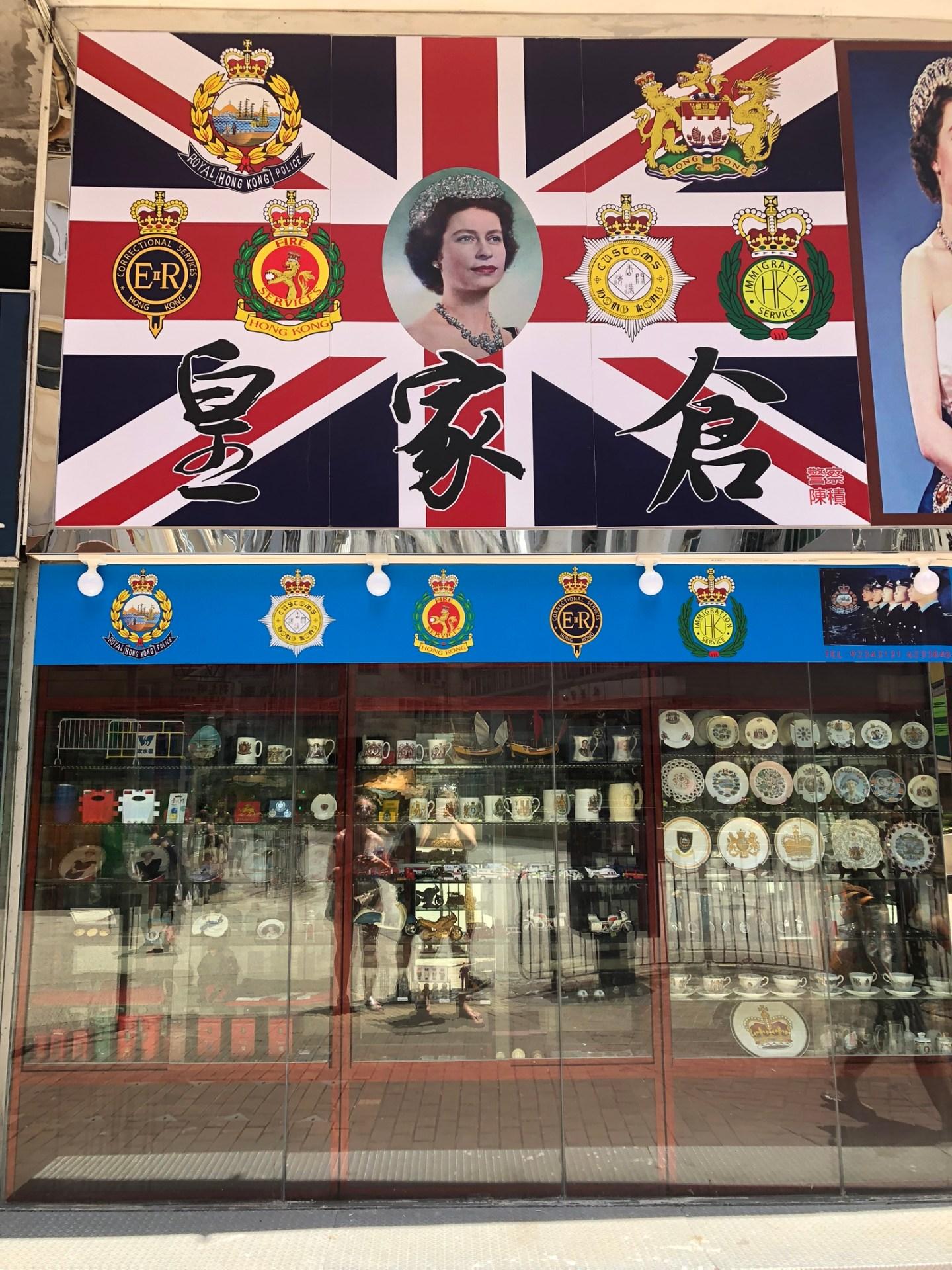 A British shop in Hong Kong