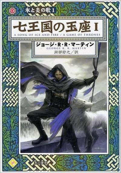 asoiaf-jon-snow-ken-sugawara