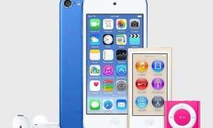 Apple odświeża iPody nowymi kolorami i usprawnieniami wersji touch