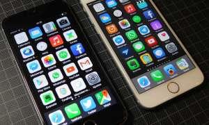 Dlaczego Apple odmawia pomocy FBI?