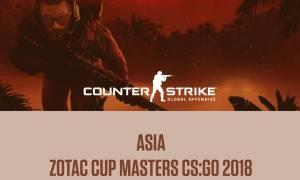 Podczast targów Computex odbędą się azjatyckie finały regionalne ZOTAC Cup Masters CS:GO