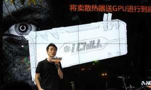 Inno3D ujawnił chłodzenie do nadchodzących kart GeForce GTX 1100