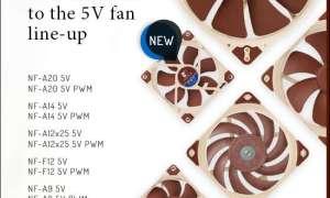 Noctua rozszerza ofertę wentylatorów 5V