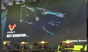 Maxsun prezentuje GeForce GTX 1180/2080 na ChinaJoy