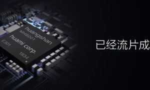 Huawei ogłasza Huangshan NO. 1 – pierwszy inteligentny czip do noszonych urządzeń