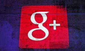 Google ujawniło dane tysięcy osób