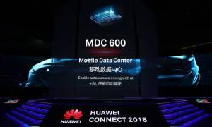 Huawei przyspiesza rozwój autonomicznych samochodów