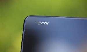Honor niedługo zaprezentuje nam nową technologię