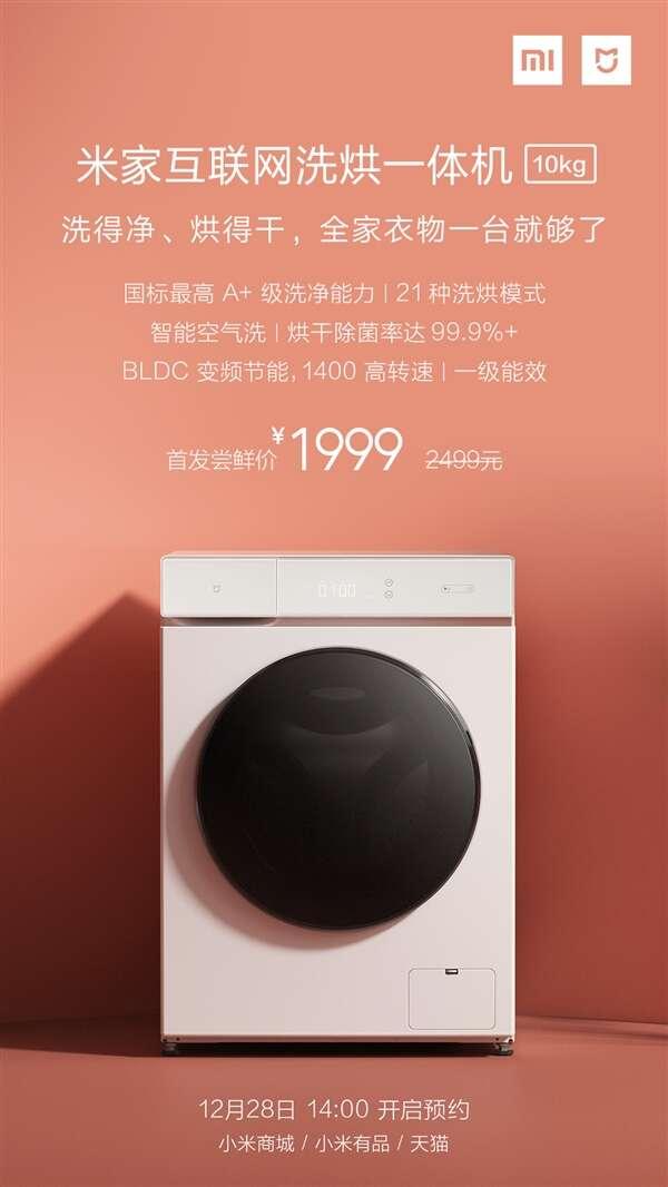 xiaomi, xiaomi Mijia Smart, pralka xiaomi, pralko-suszarka xiaomi, Xiaomi Mijia smart washing and drying machin