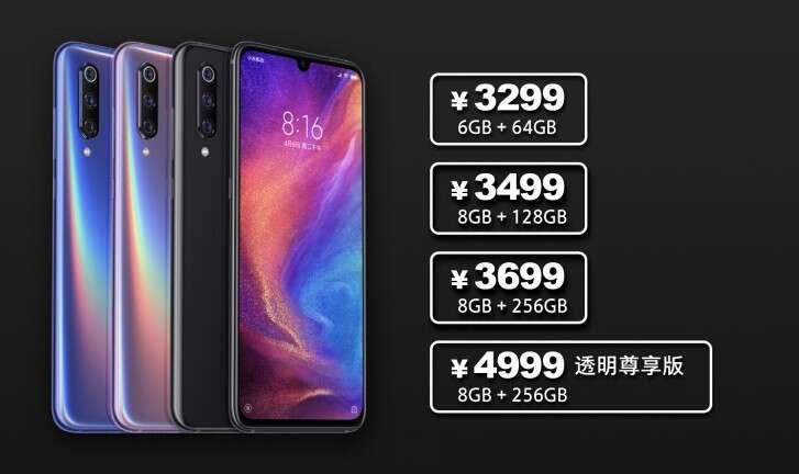 Xiaomi Mi 9, cena Xiaomi Mi 9, wartość Xiaomi Mi 9, kwota Xiaomi Mi 9