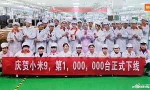Jak wygląda sprzedaż Xiaomi Mi 9?