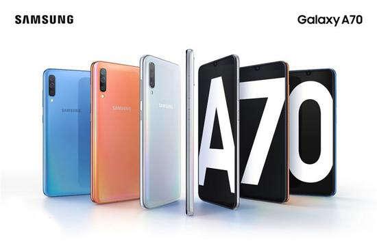 Samsung Galaxy A70S, Galaxy A70S, aparat Galaxy A70S, 64 MP Galaxy A70S, smartfon 64 MP, samsung 64 MP, aparat 64 MP, telefon 64 MP