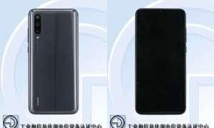 Tajemniczy smartfon Xiaomi pojawił się w TENAA