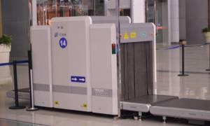 Nowe skanery 3D trafią na brytyjskie lotniska