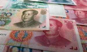 """""""Kryptowaluta"""" renminbi w planach Chin"""