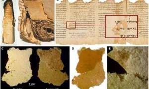 Starożytny zwój znad Morza Martwego ujawnia tajemnice dotyczące produkcji papieru