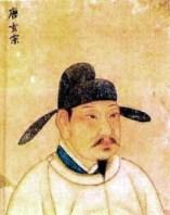 Ding Huan
