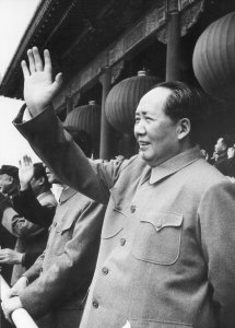Who is The Founder of China?