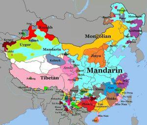 National Languages of China | Symbols of China