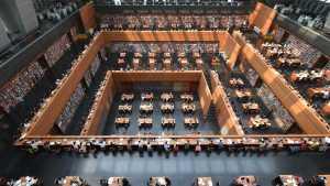 National Library of China | Symbols of China