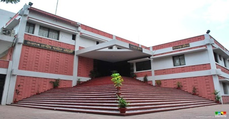 National Library of Bangladesh