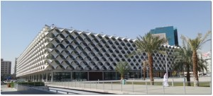 What Is The National Library of Saudi Arabia?