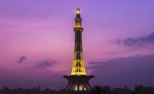 National Memorial of Pakistan