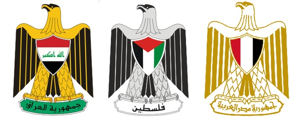 What is The National Coat of Arms of Egypt?